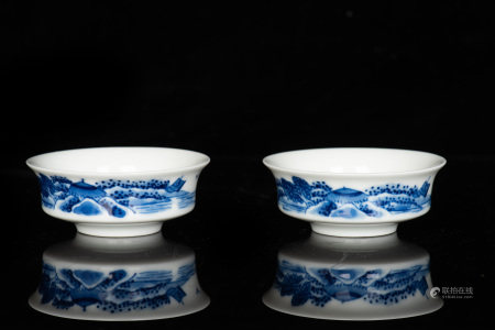 PAIR OF BLUE AND WHITE TEA CUPS