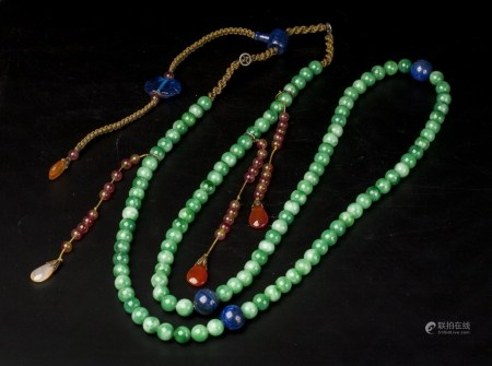 WUHE STONE NECKLACE WORN BY OFFICIAL