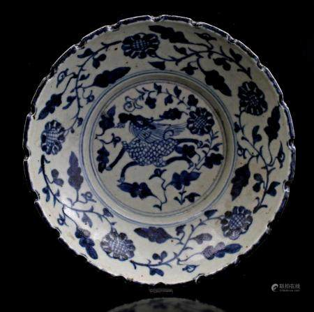 Porcelain decorative dish with blue decoration, marked on the bottom, China 20th century, 6 cm high,