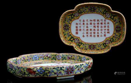 Porcelain patti pan with rich polychrome decoration and with Chinese text, China ca.1920, 17x13 cm