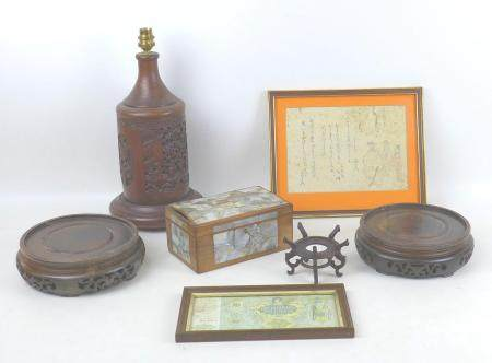A group of Oriental collectables, including a circa 1838 Japanese surimono woodblock print with