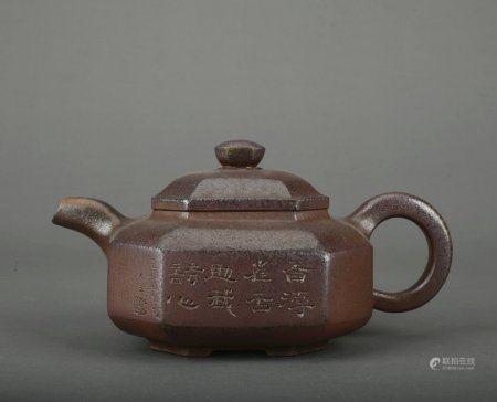 A Zi sha teapot