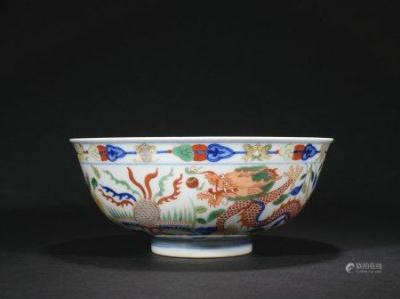 A Wu cai 'dragon' bowl