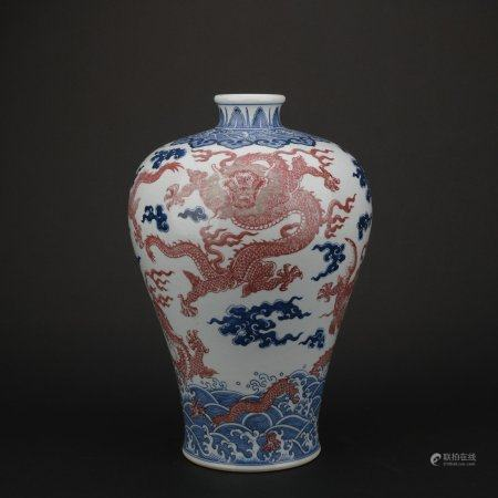 An underglaze-blue and copper-red 'dragon' Meiping