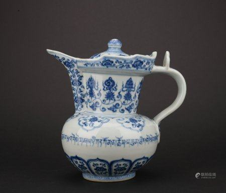 A blue and white 'floral' winepot