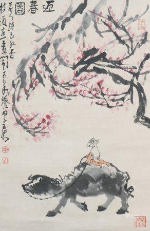 A Li keran's cattle painting