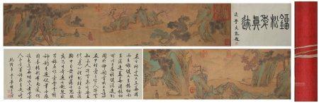A Liu songnian's landscape hand scroll