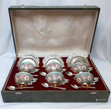 EARLY 20TH CENTURY INDO-CHINA SILVER AND PORCELAIN TEA SERVICE SET