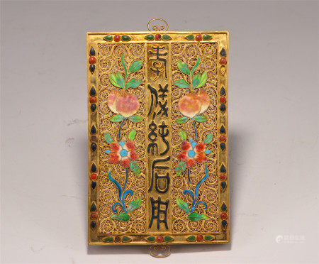 CHINESE GILT SILVER ENAMEL PLAQUE