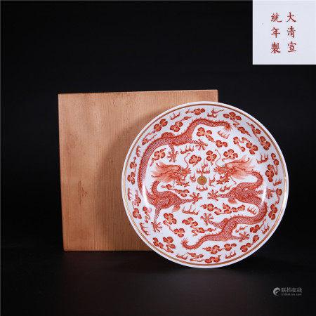 清 矾红二龙戏珠纹盘子