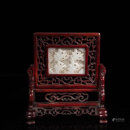 CHINESE QING DYNASTY ROSEWOOD INLAID HETIAN JADE SCREEN