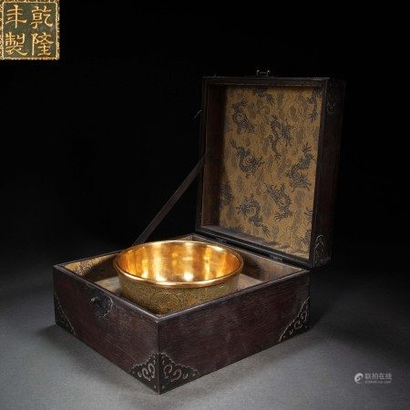 GILDED HETIAN BOWL WITH A JASPER DRAGON PATTERN, QING DYNASTY, CHINA