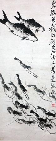 齐白石 鱼虾图