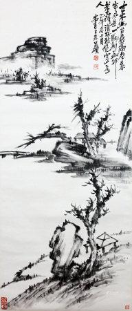 吴昌硕 山水
