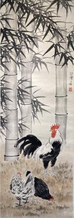 徐悲鸿 竹林群鸡