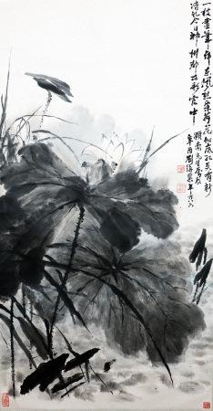 刘海粟 墨荷