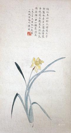 溥儒  黄水仙