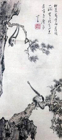 溥儒  松林猿戏