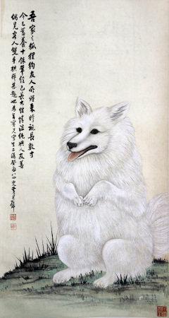 黄君璧 狐狸狗