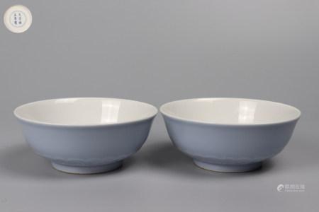 Chinese Pair Of Azure Glazed Porcelain Bowls