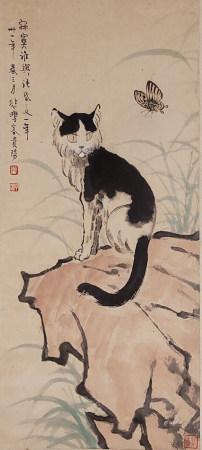 Chinese Painting Of Cat - Xu Beihong