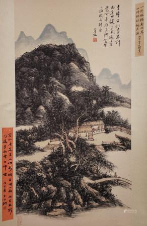 Chinese Painting Of Landscape - Huang Binhong