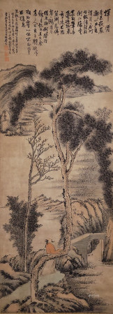 Chinese Painting Of Landscape And Figures - Shi Tao