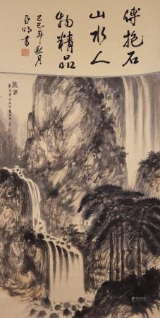 Chinese Painting Of Waterfall - Fu Baoshi
