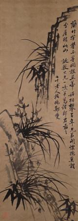 Chinese Painting Of Bamboo - Zheng Banqiao
