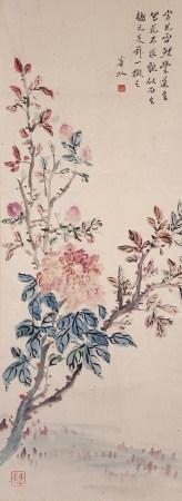 Chinese Painting Of Flower - Huang Binhong