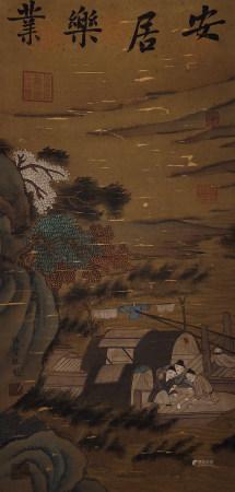 Chinese Painting - Ren Xianzuo
