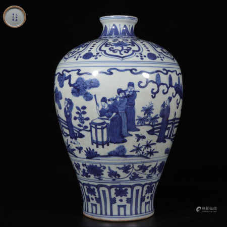 """Chinese Blue And White """"Character Story"""" Porcelain Plum Bottle"""