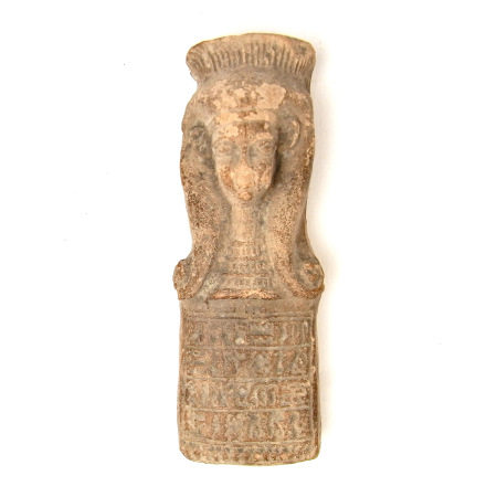 An Ancient Egyptian terracotta shabti inscribed with hieroglyphs