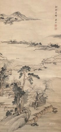 A Chinese landscape in watercolour, probably late 19th/early 20th century