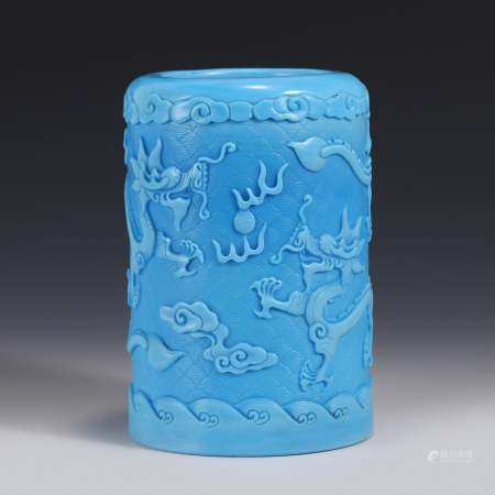 DRAGON RELIE PEKING GLASS BRUSH POT