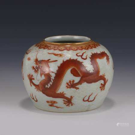 IRON RED DRAGON PATTERN WATER POT