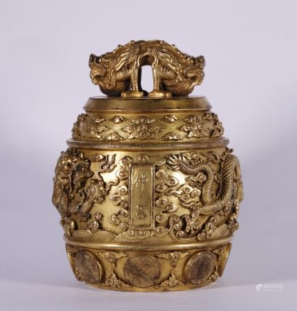 A GILDED BRONZE CHIME OR BELL