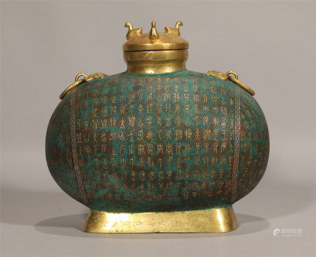 A CHINESE BRONZE LIDDED COCOON STYLE JAR