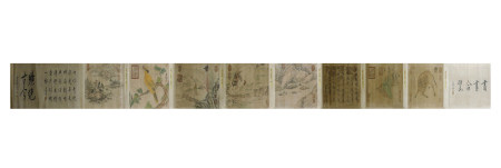 A CHINESE HORIZONTAL PAINTING SCROLL