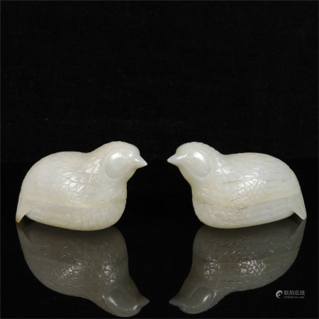 A PAIR OF HINDUSTAN WHITE JADE BOXES