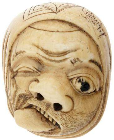 "Netsuke Maske"""