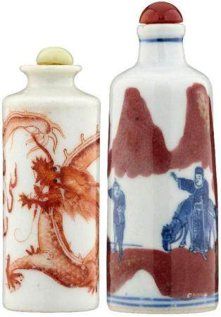 Zwei Porzellan Snuff bottles