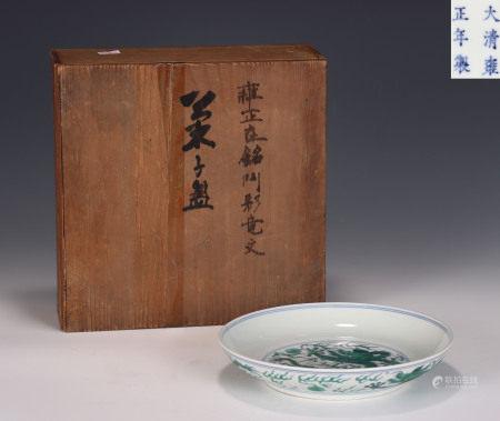 Underglaze Blue and Green Enameled Dragon Dish
