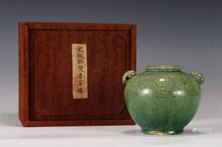 Twisted Glazed Jar with Box