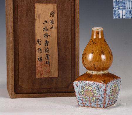 Famille Verte Double Gourds Shaped Vase