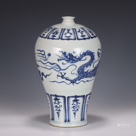 Blue and White Dragon Meiping