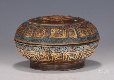 Archaistic Form Circular Box