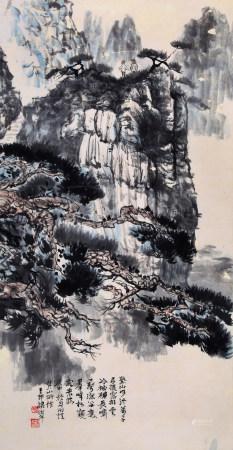 AChinesePaintingByLiang ShunianonPaperAlbum