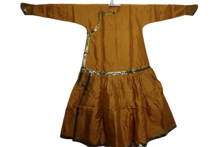 Chinese Imperial Court Robe Qing Dynasty