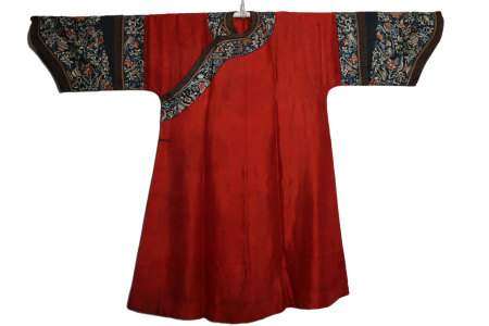 Chinese Imperial Court Ladie's Robe Qing Dynasty